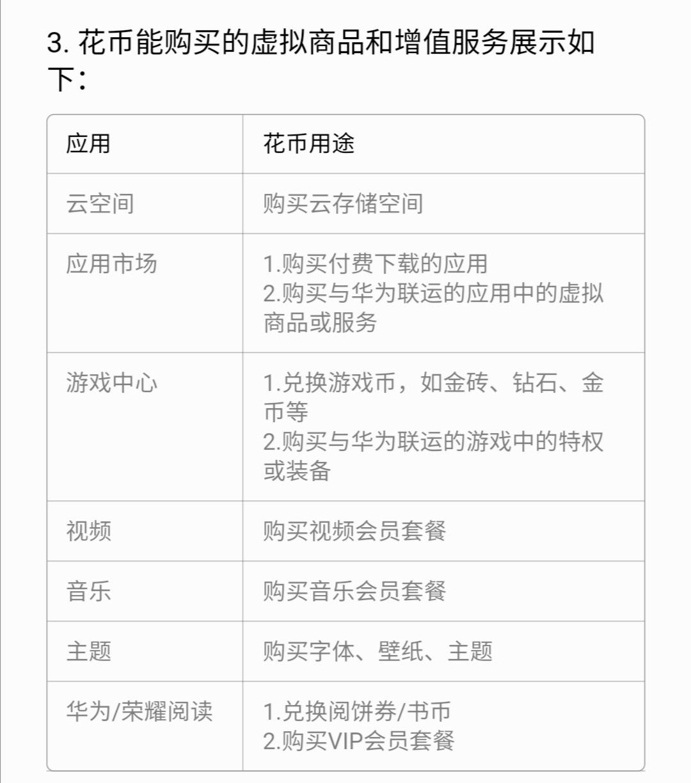 Screenshot_20200510_120446.jpg