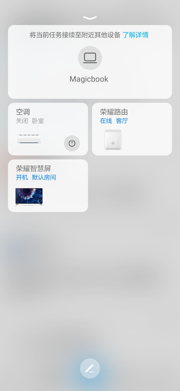 Screenshot_20200510_122507_com.huawei.fans.jpg