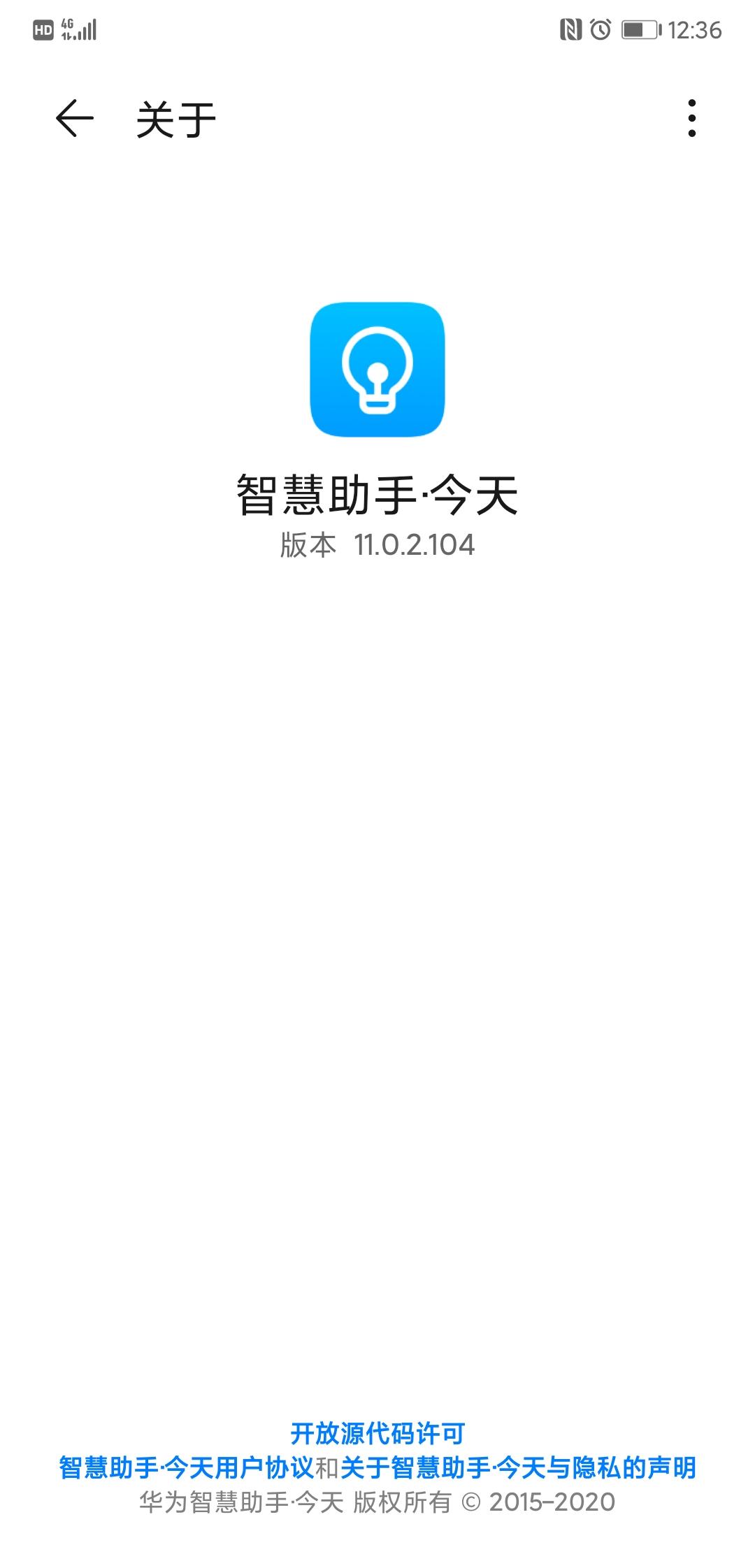 Screenshot_20200510_123616_com.huawei.intelligent.jpg