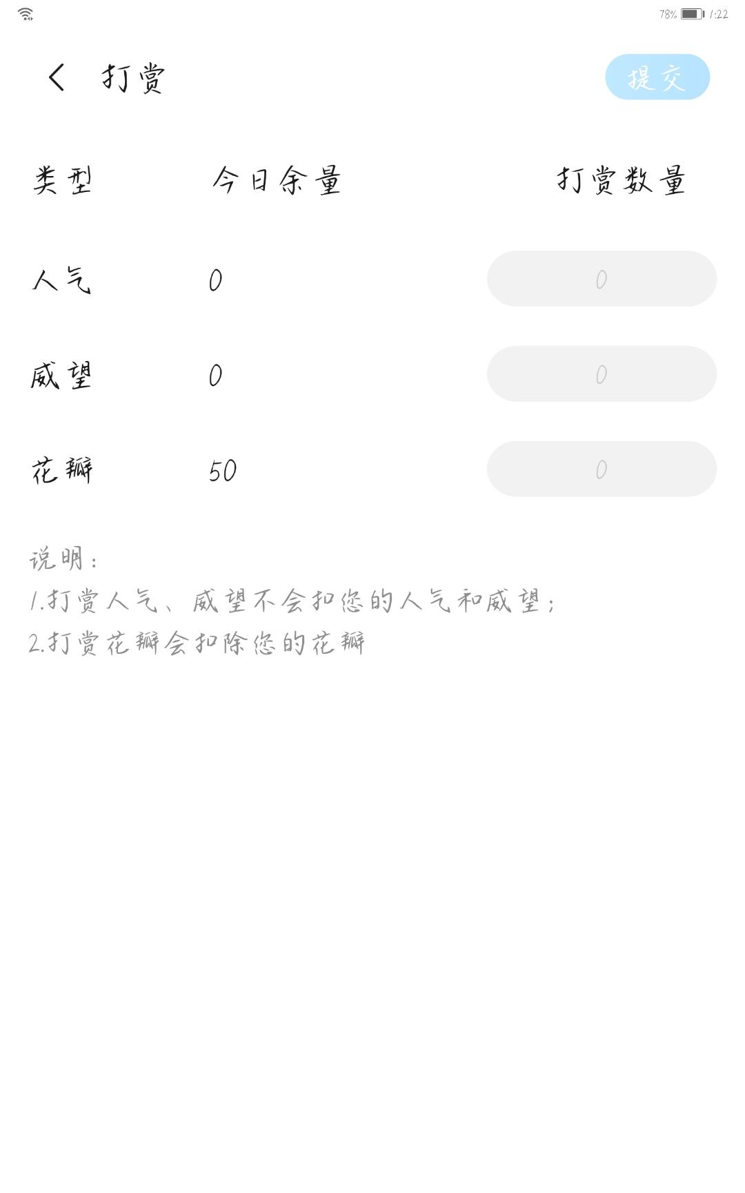 Screenshot_20200510_132222_com.huawei.fans.jpg