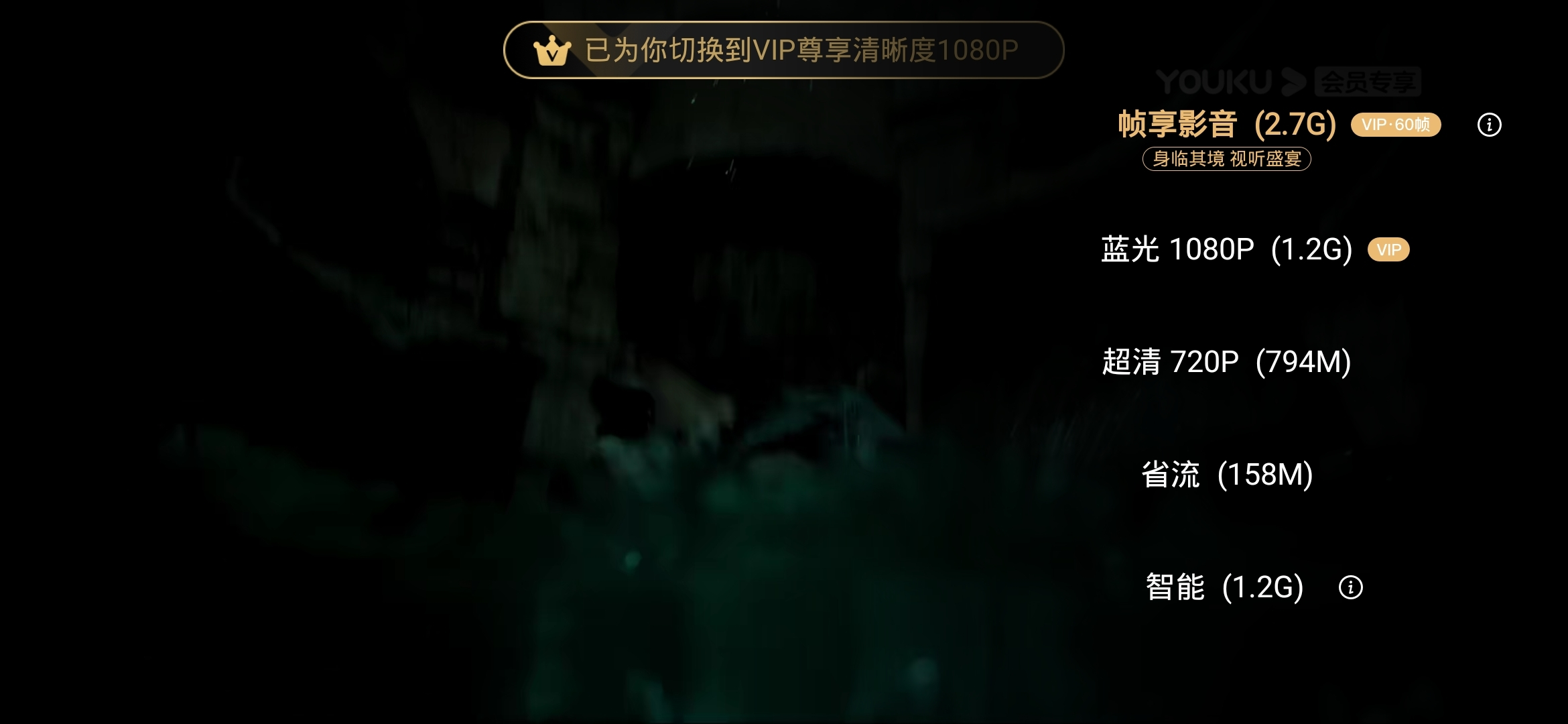 Screenshot_20200510_132344_com.youku.phone.jpg