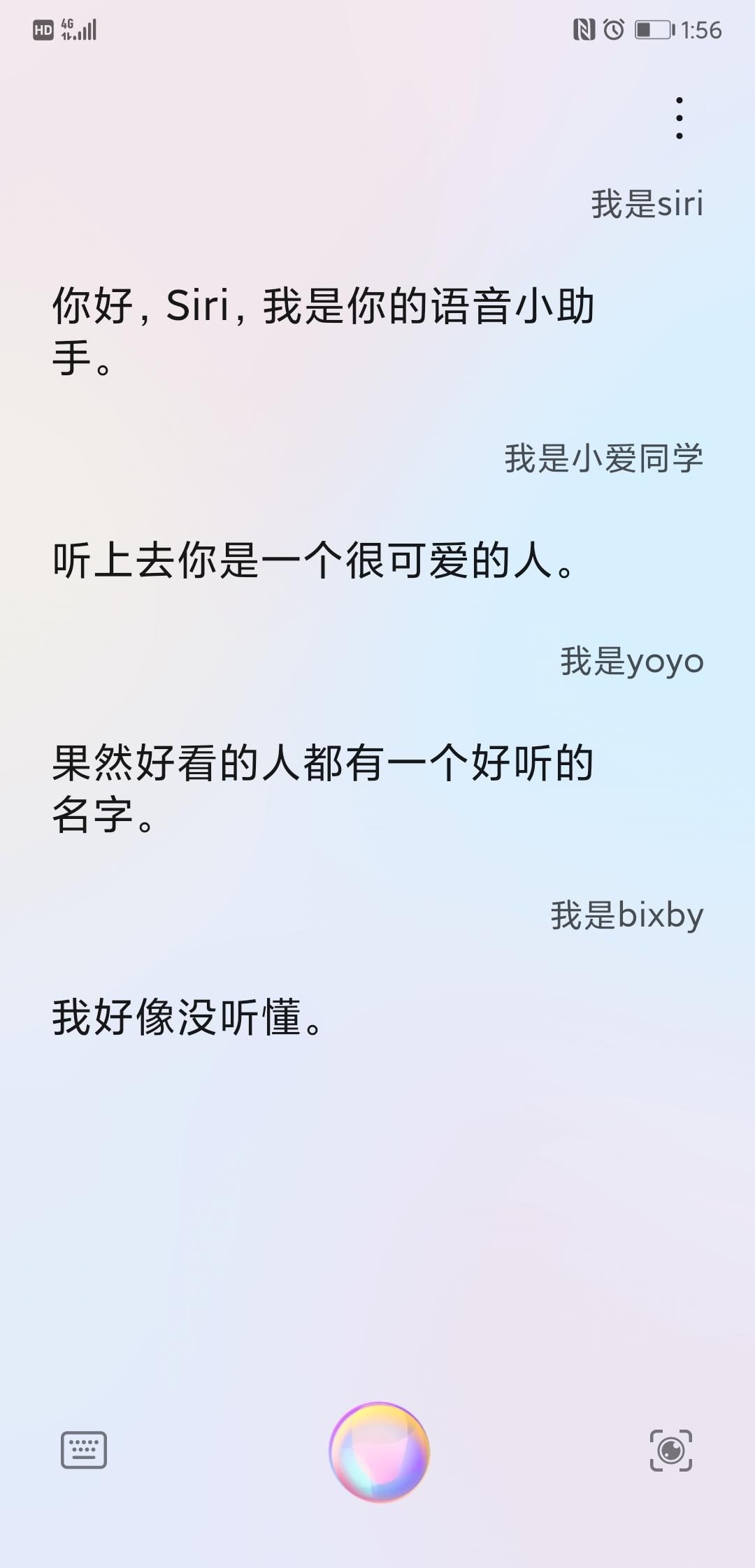 Screenshot_20200510_135634_com.huawei.vassistant.jpg