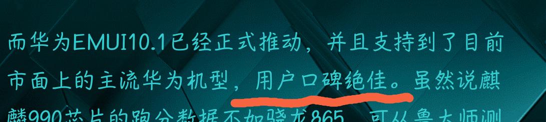 Screenshot_20200510_140848.png