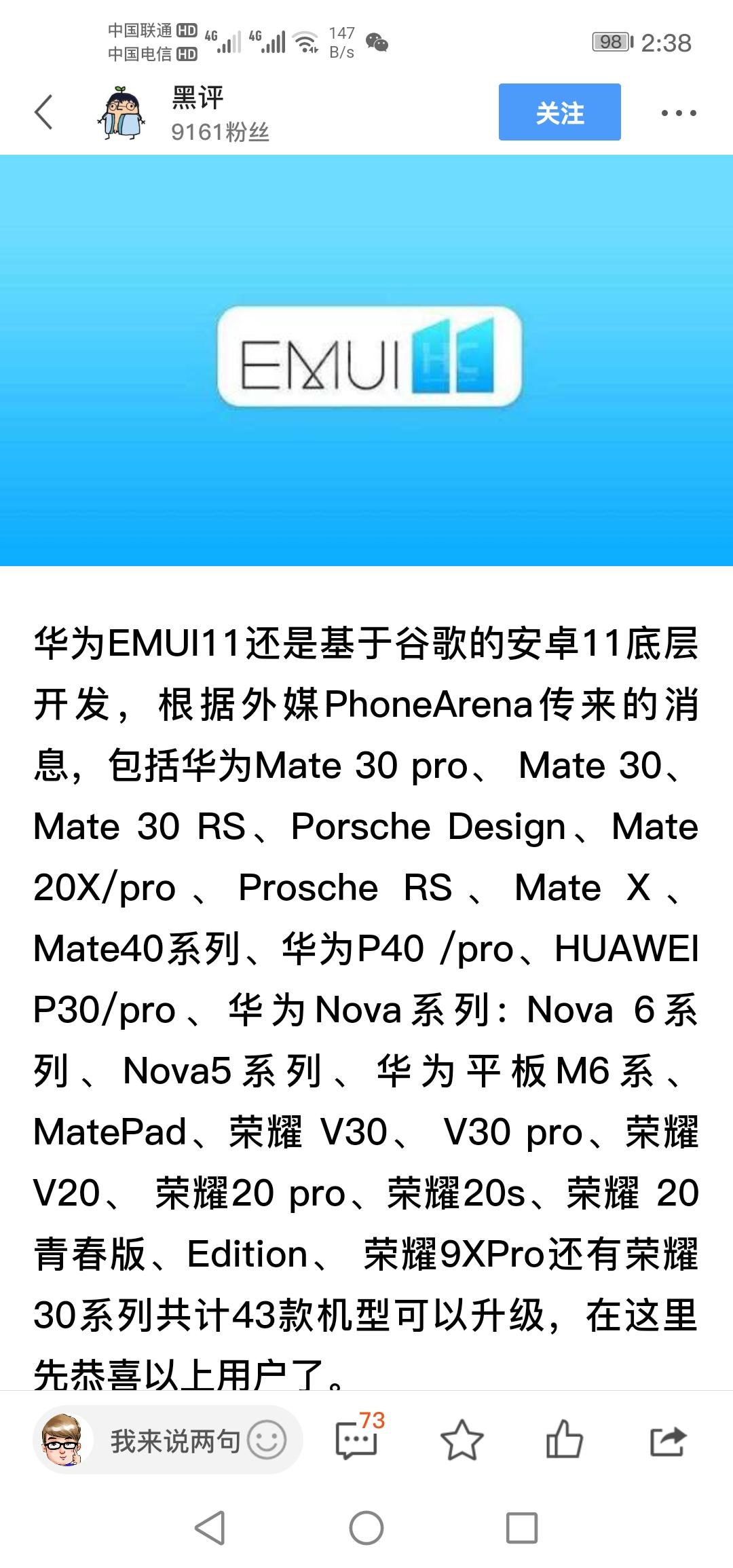 Screenshot_20200510_143827_com.tencent.mtt.jpg