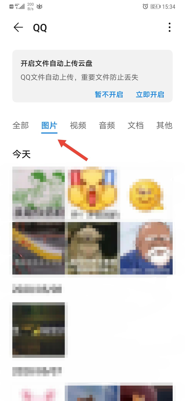 Screenshot_20200510_153535.jpg