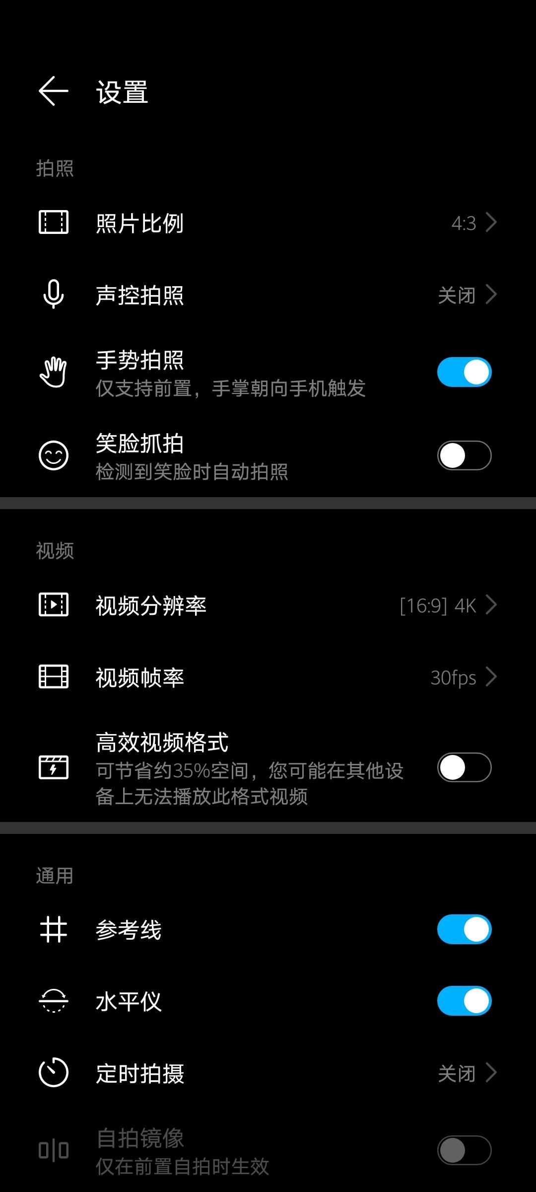 Screenshot_20200510_155303_com.huawei.camera.jpg