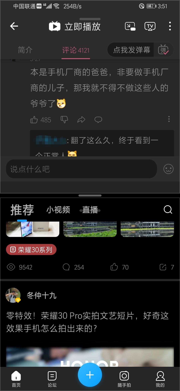 Screenshot_20200510_155358.jpg