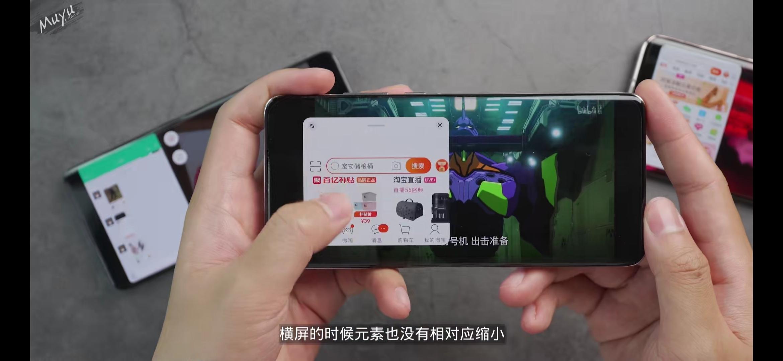 Screenshot_20200510_160729_tv.danmaku.bili.jpg