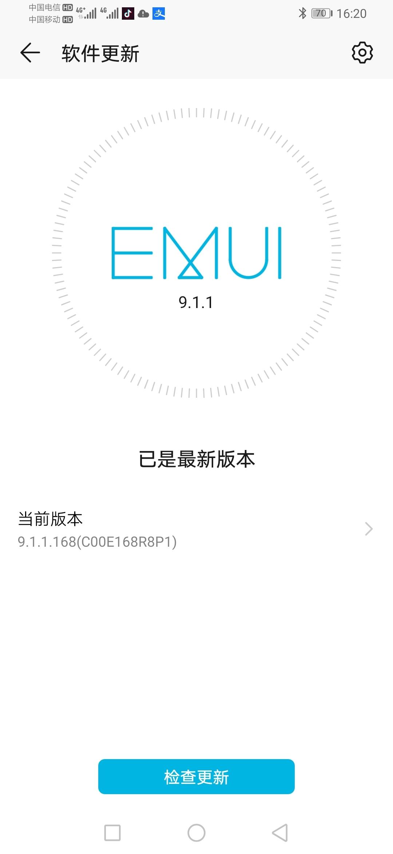 Screenshot_20200510_162058_com.huawei.android.hwouc.jpg