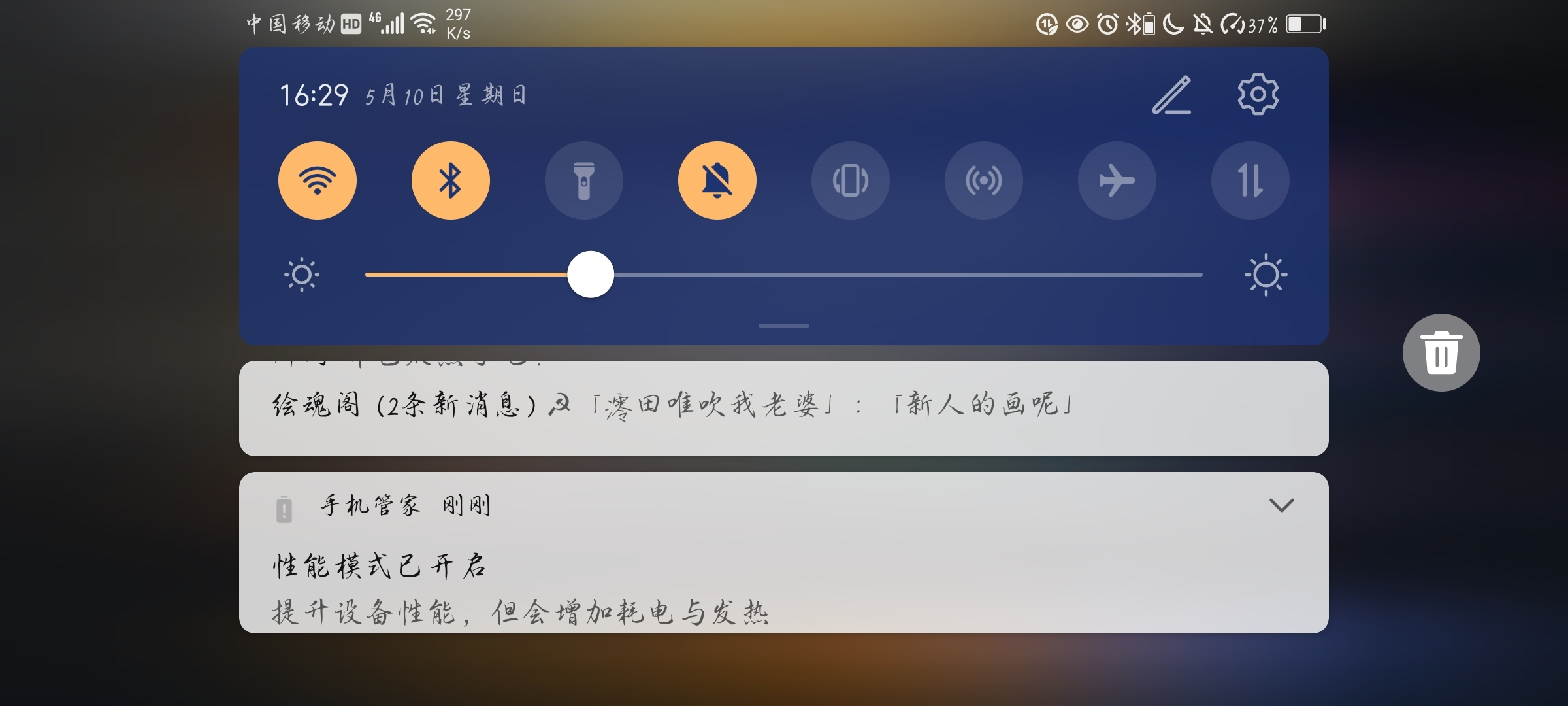 Screenshot_20200510_162957_com.tencent.tmgp.cf.jpg