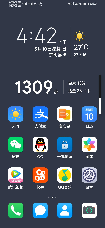 Screenshot_20200510_164216_com.huawei.android.launcher.jpg