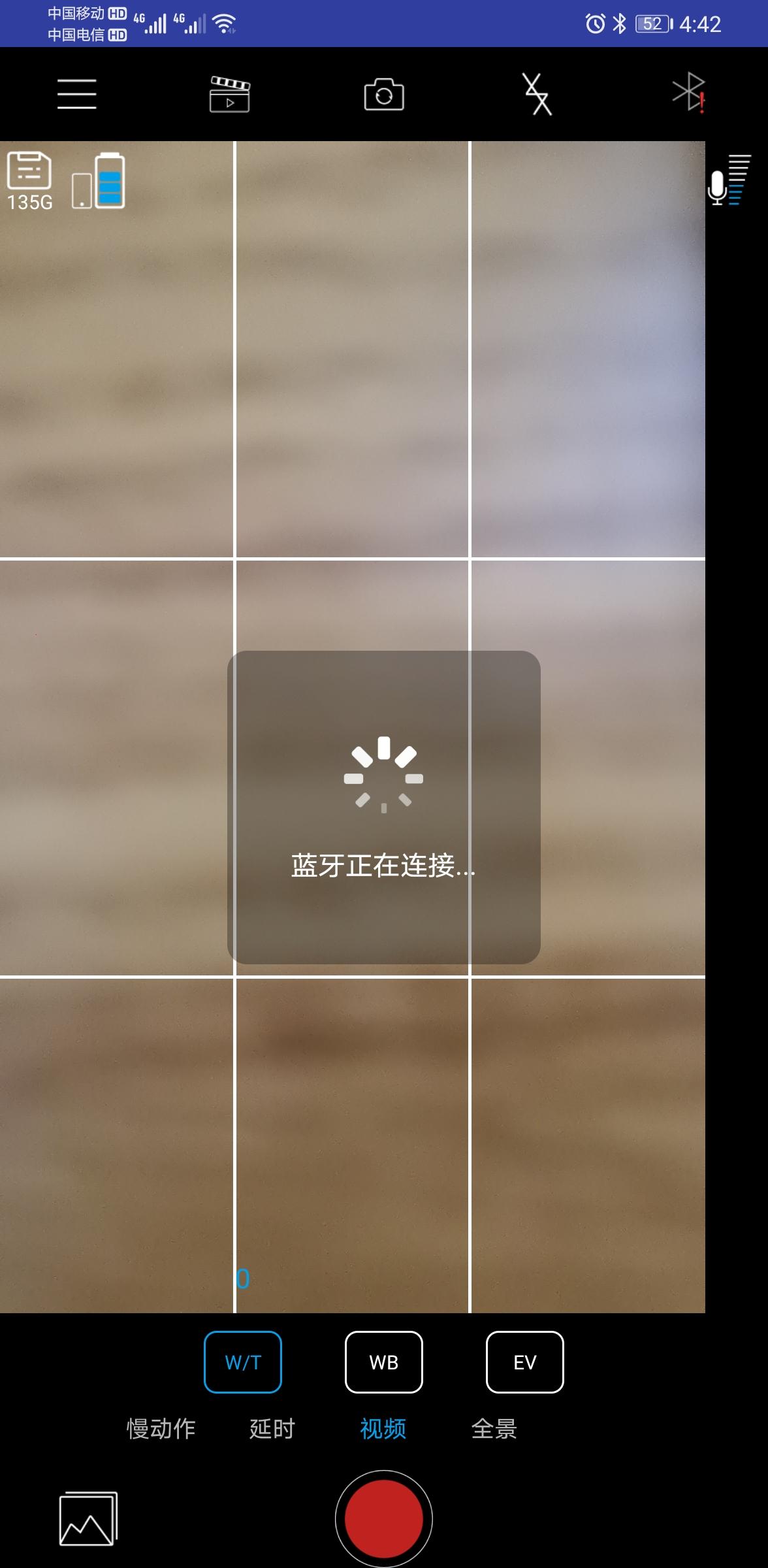 微信图片_202005101646591.jpg