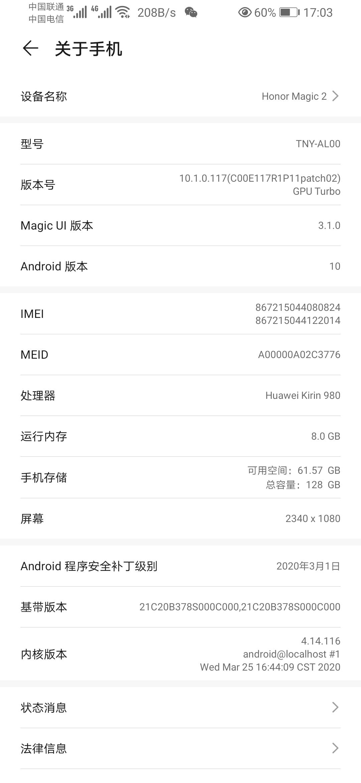 Screenshot_20200510_170335_com.android.settings.jpg