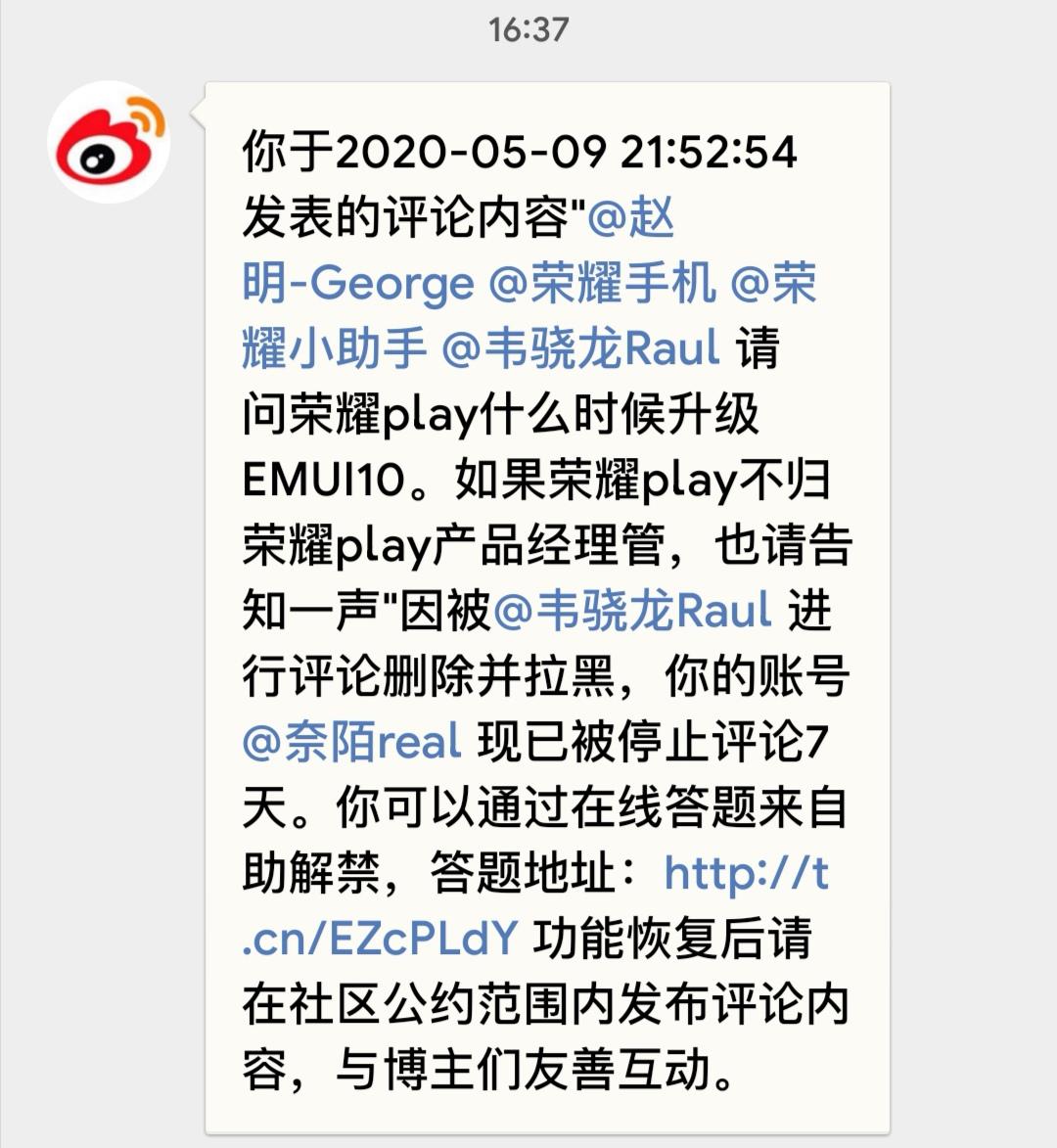 Screenshot_20200510_171637.jpg