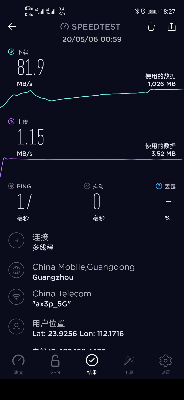 Screenshot_20200510_182725_org.zwanoo.android.speedtest.jpg