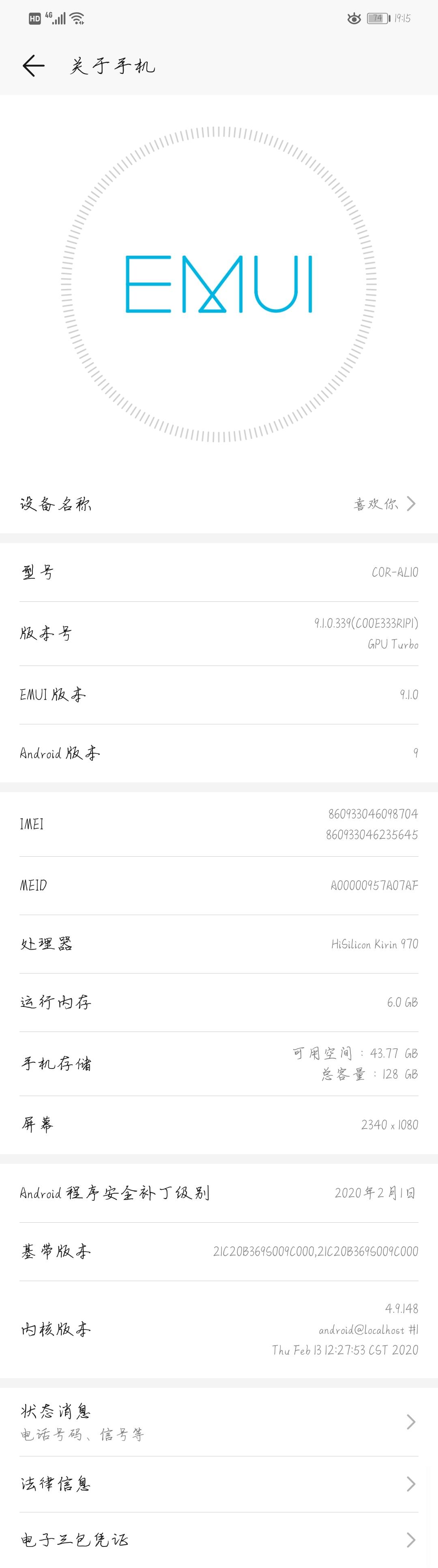 Screenshot_20200510_191528_com.android.settings.jpg