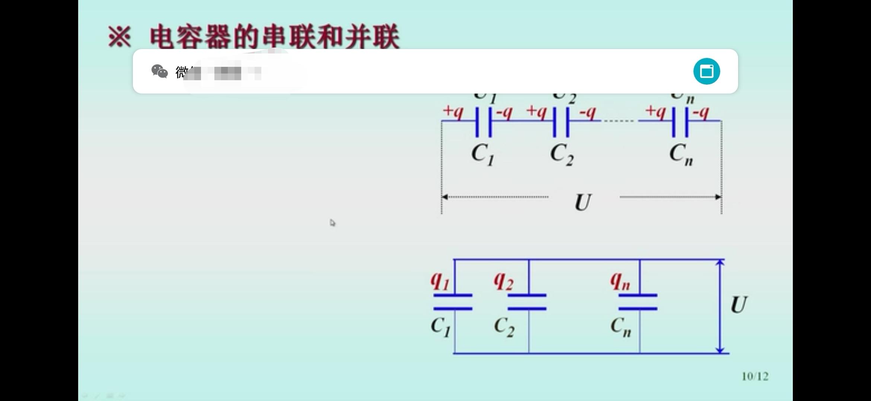 Screenshot_20200510_191544.jpg