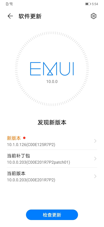 Screenshot_20200503_175437_com.huawei.android.hwouc.jpg