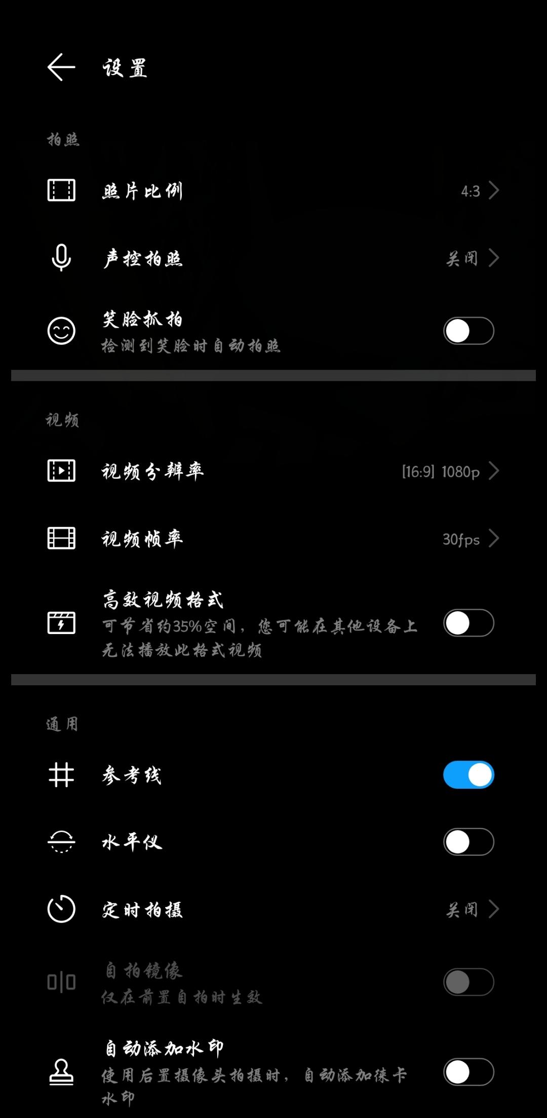 Screenshot_20200510_200403_com.huawei.camera.jpg