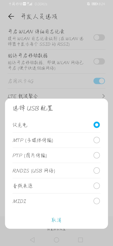 Screenshot_20200510_202411_com.android.settings.jpg