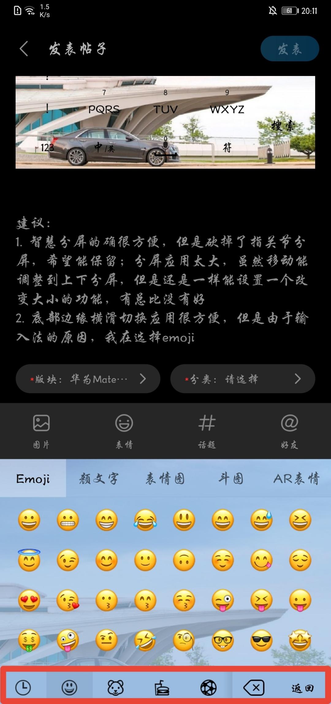 Screenshot_20200510_201224.jpg
