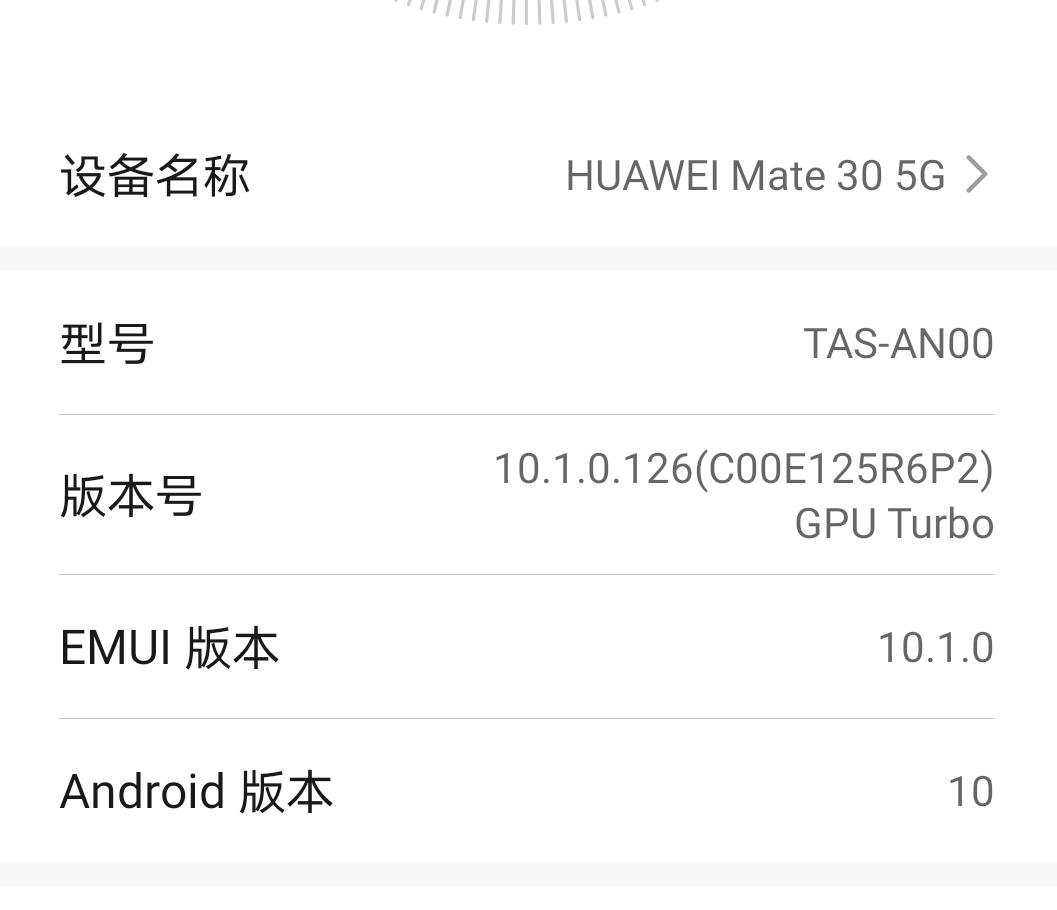 Screenshot_20200510_203058_com.android.settings (2).png