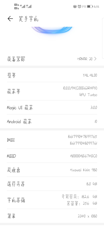 Screenshot_20200510_205845_com.android.settings.jpg