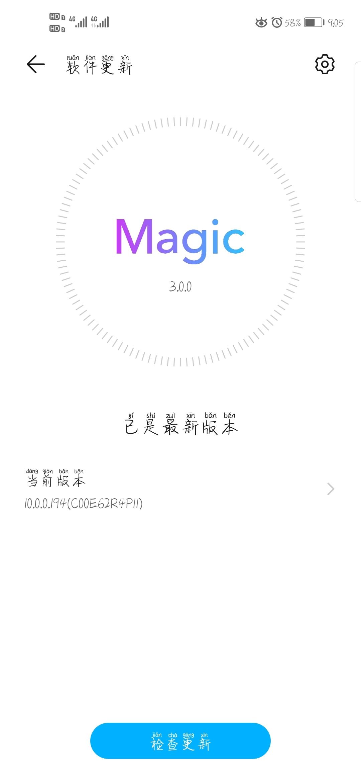 Screenshot_20200510_210547_com.huawei.android.hwouc.jpg