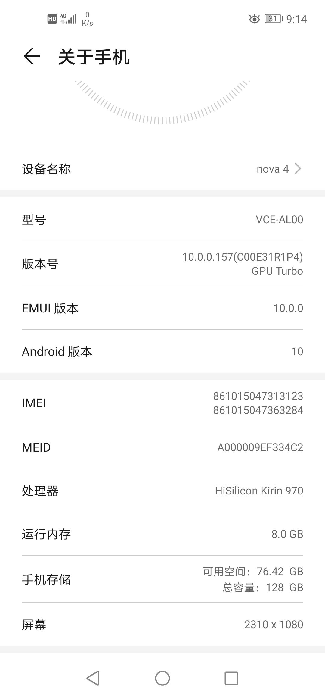 Screenshot_20200510_211427_com.android.settings.jpg