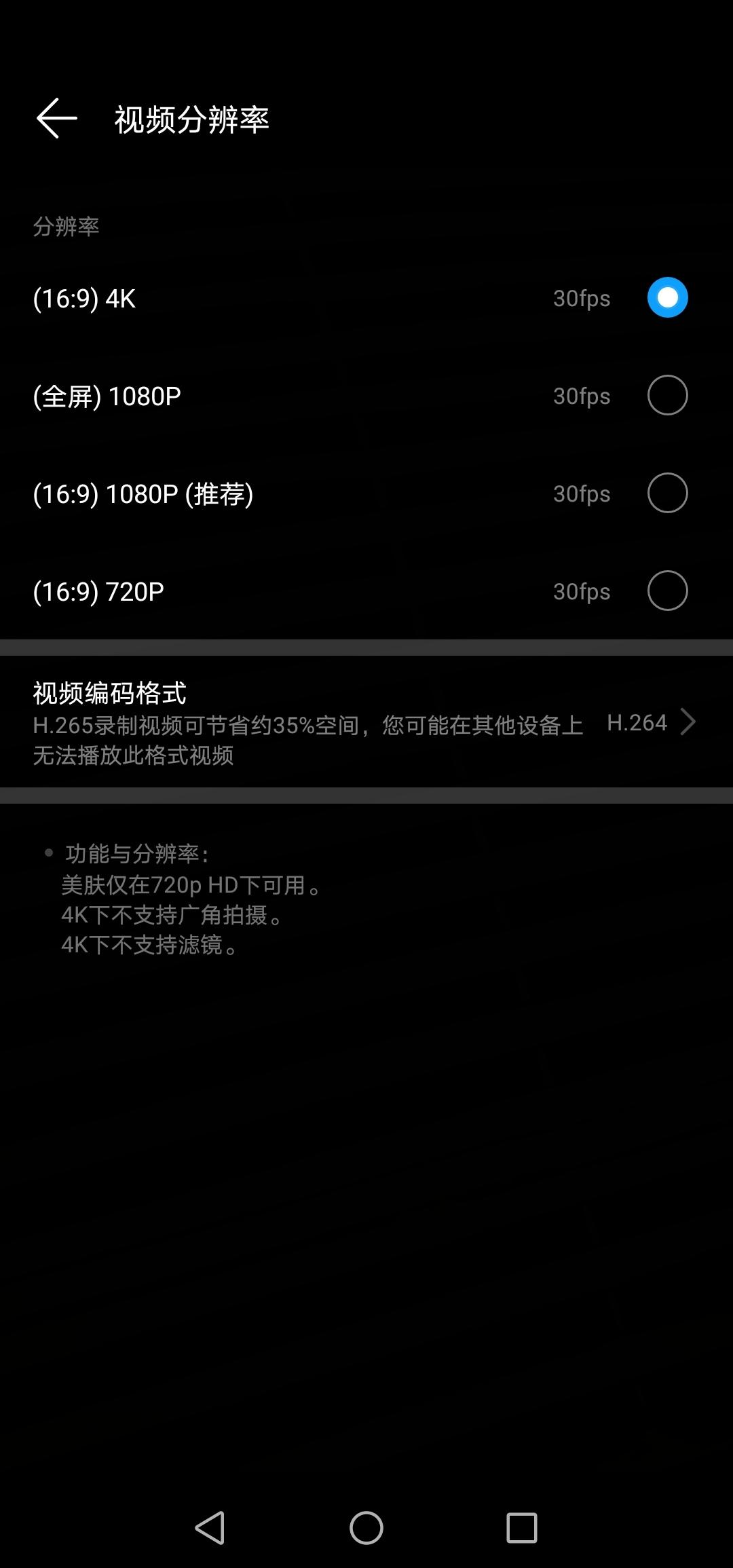 Screenshot_20200510_211415_com.huawei.camera.jpg
