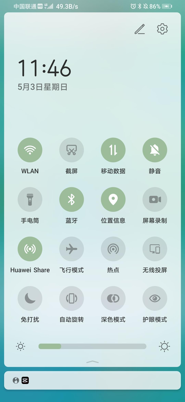 Screenshot_20200503_114659_com.huawei.android.launcher.jpg