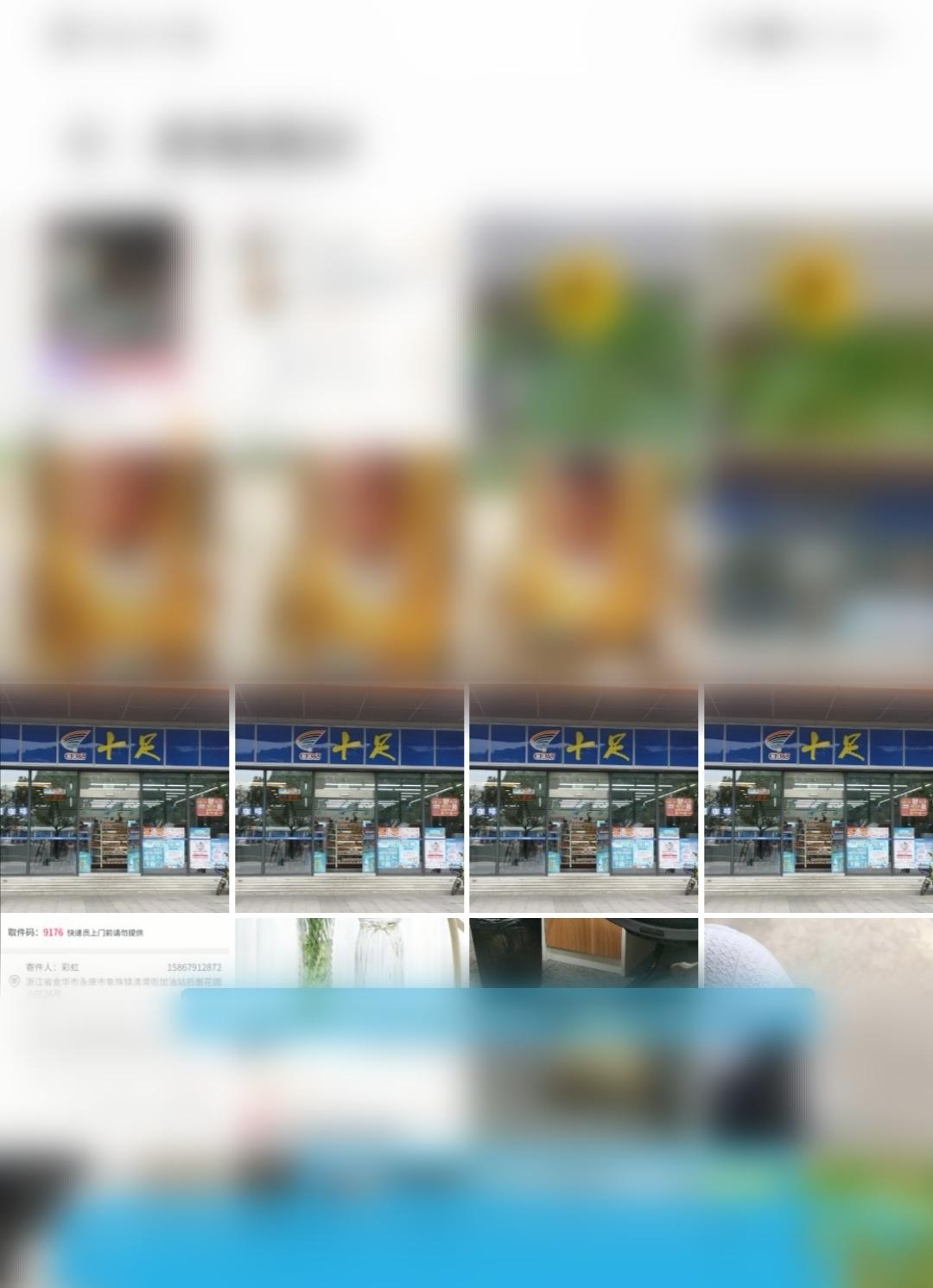 Screenshot_20200510_214813.jpg