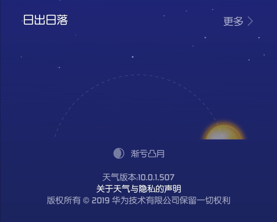 Screenshot_20200510_222253.jpg