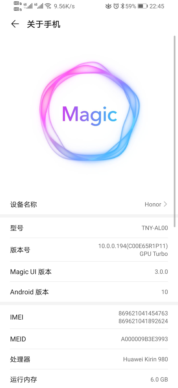 Screenshot_20200510_224547_com.android.settings.jpg