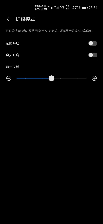 Screenshot_20200510_233459_com.android.settings.jpg