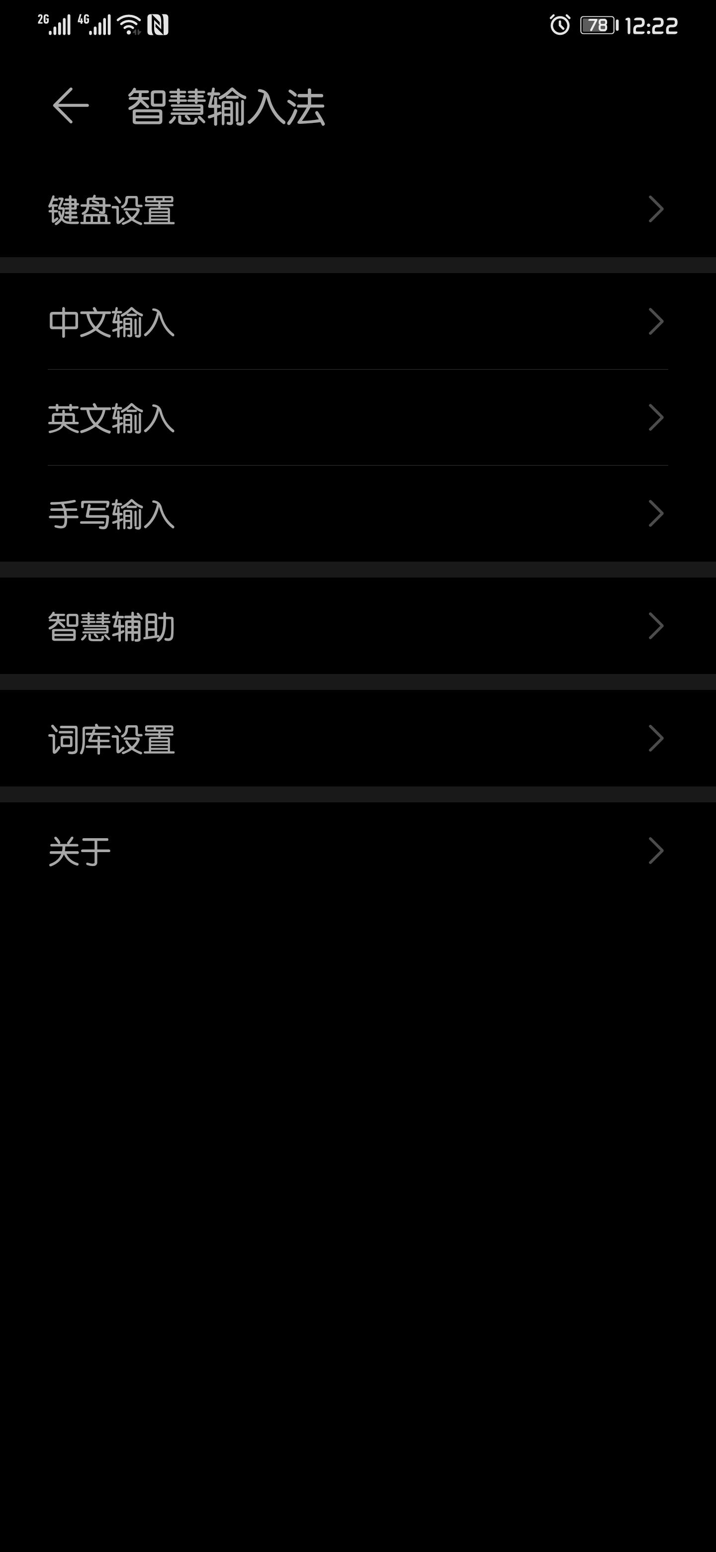 Screenshot_20200511_002237_com.huawei.inputmethod.intelligent.jpg