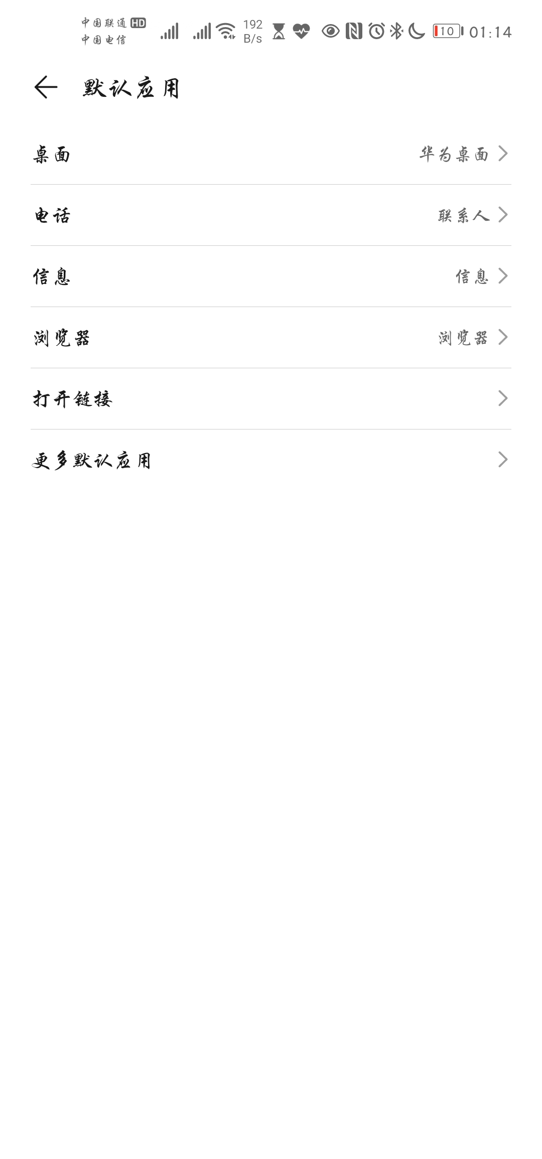 Screenshot_20200511_011450_com.android.permissioncontroller.jpg