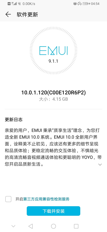 Screenshot_20200511_045404_com.huawei.android.hwouc.jpg