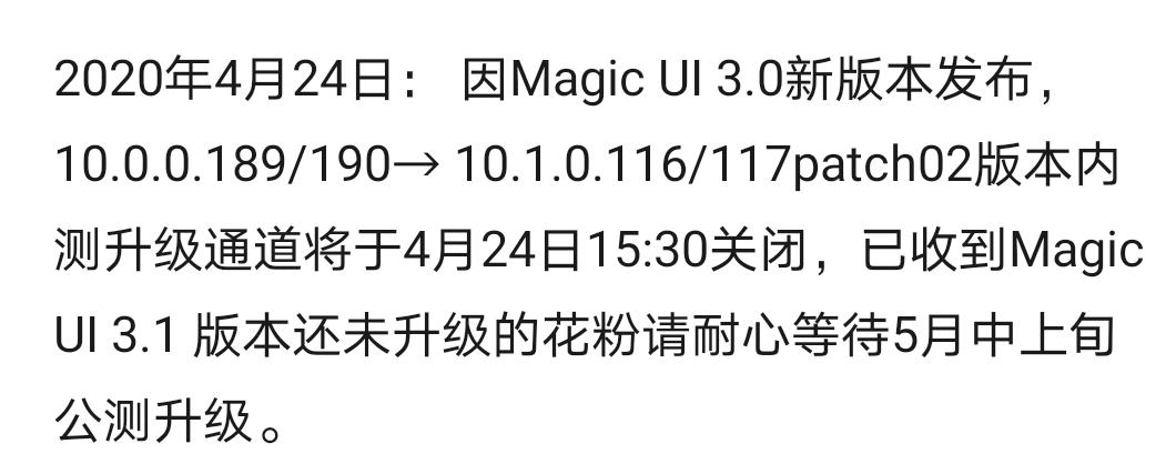 Screenshot_20200511_063234_com.huawei.fans.png