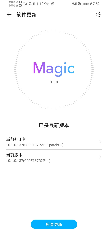 Screenshot_20200511_075237_com.huawei.android.hwouc.jpg