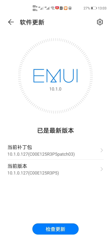 Screenshot_20200510_130329_com.huawei.android.hwouc.jpg