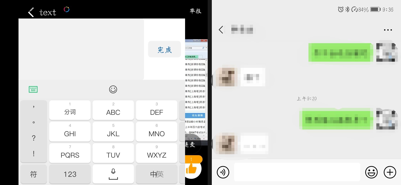 Screenshot_20200511_093649.jpg