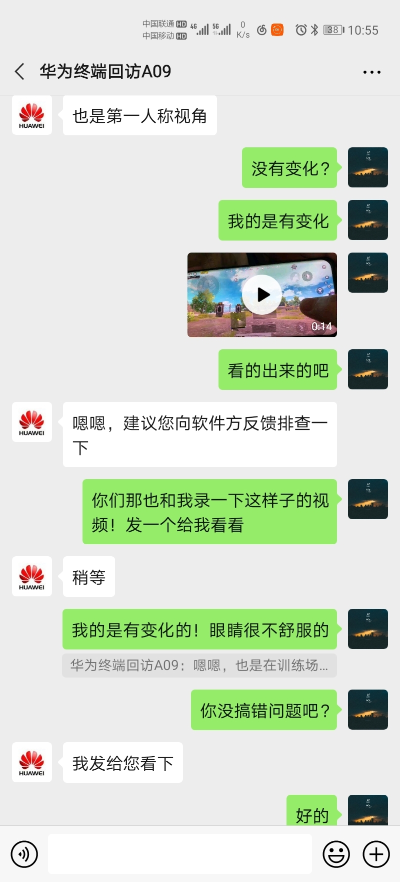 Screenshot_20200511_105536_com.tencent.mm.jpg