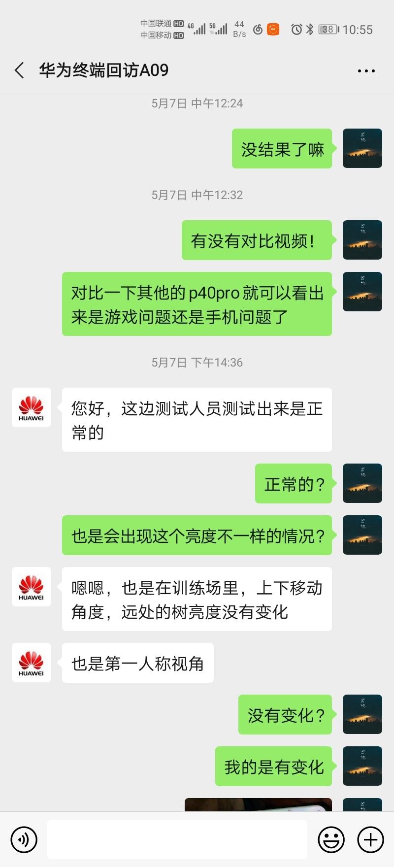 Screenshot_20200511_105531_com.tencent.mm.jpg