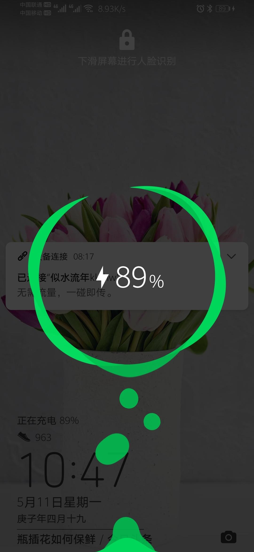 Screenshot_20200511_104715_com.android.keyguard.jpg