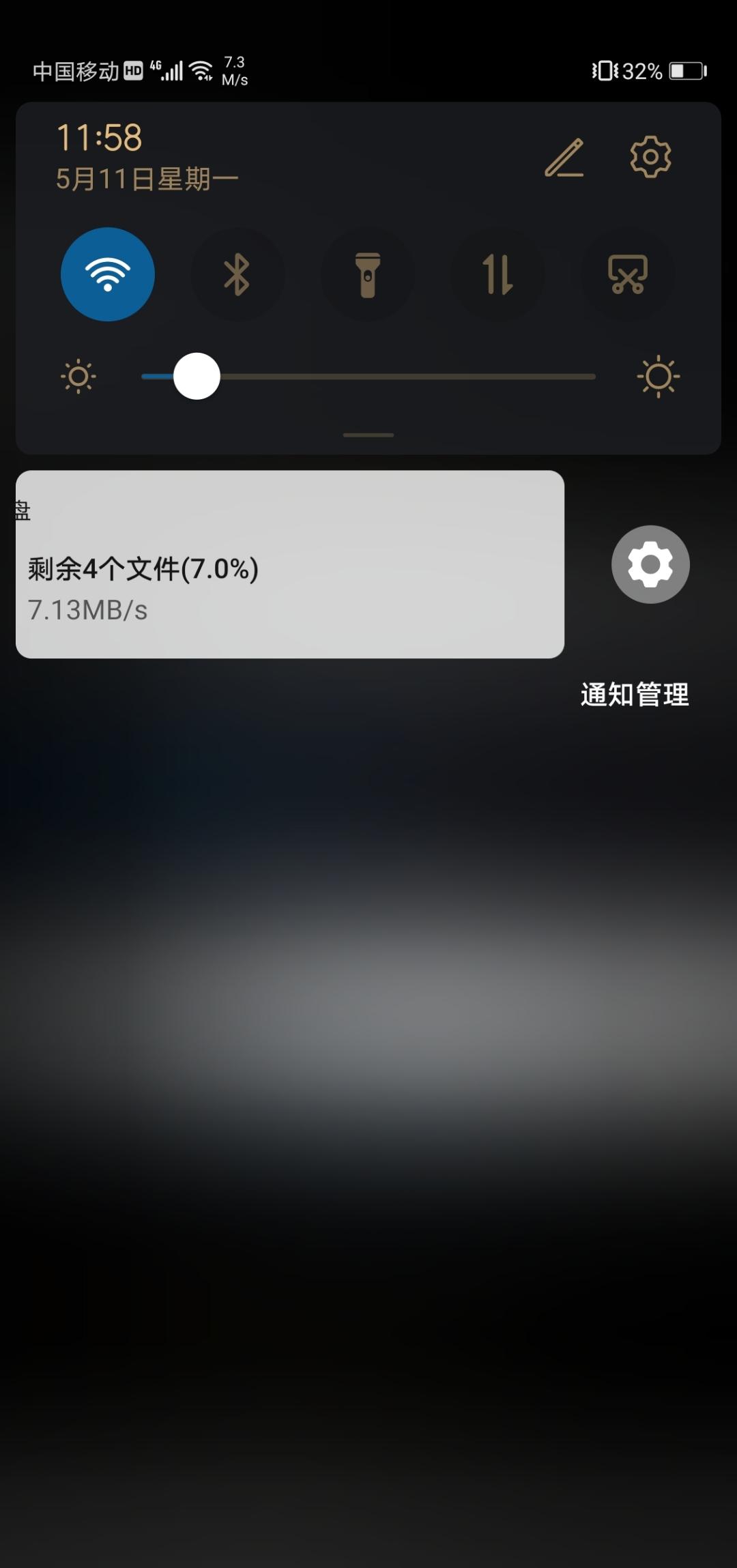 Screenshot_20200511_115854_com.huawei.fans.jpg