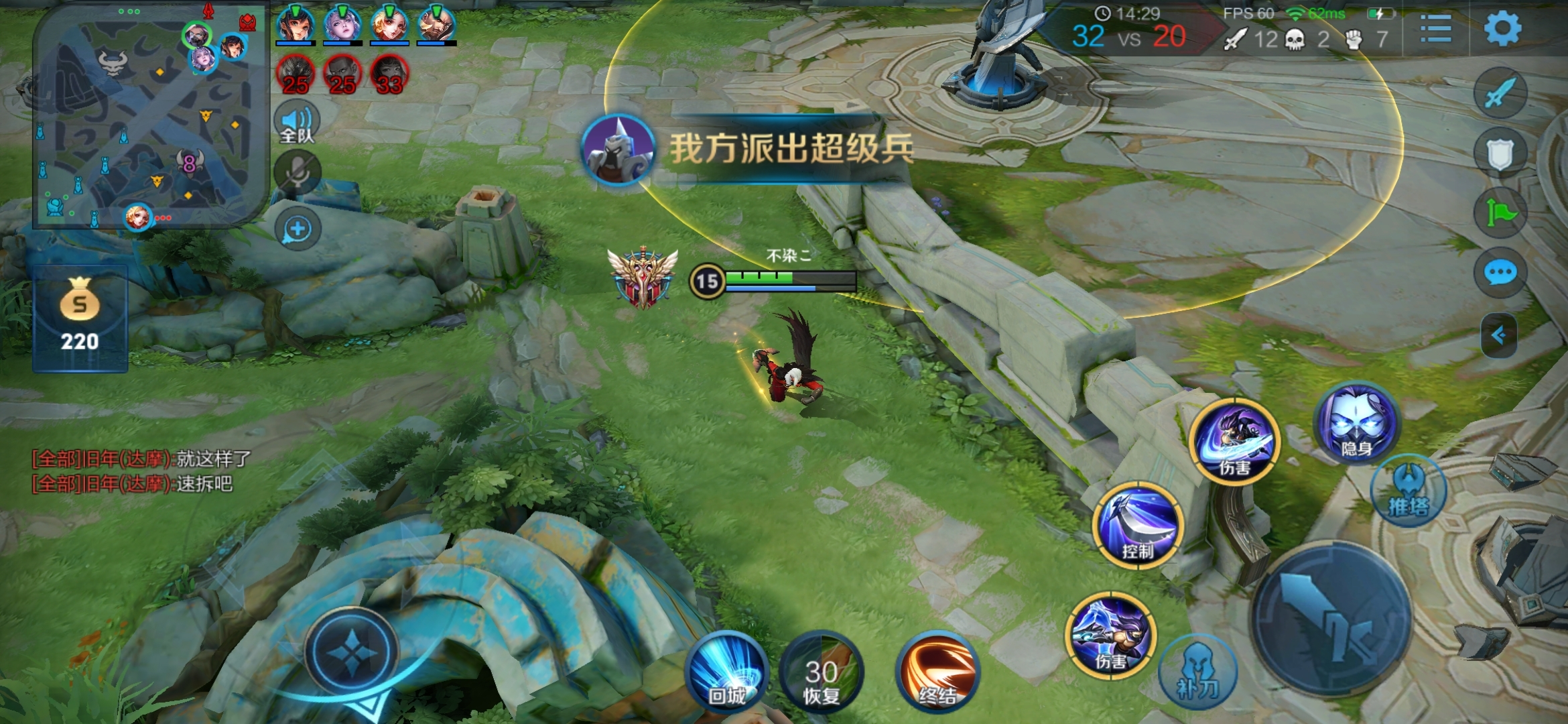 Screenshot_20200511_125247_com.tencent.tmgp.sgame.jpg