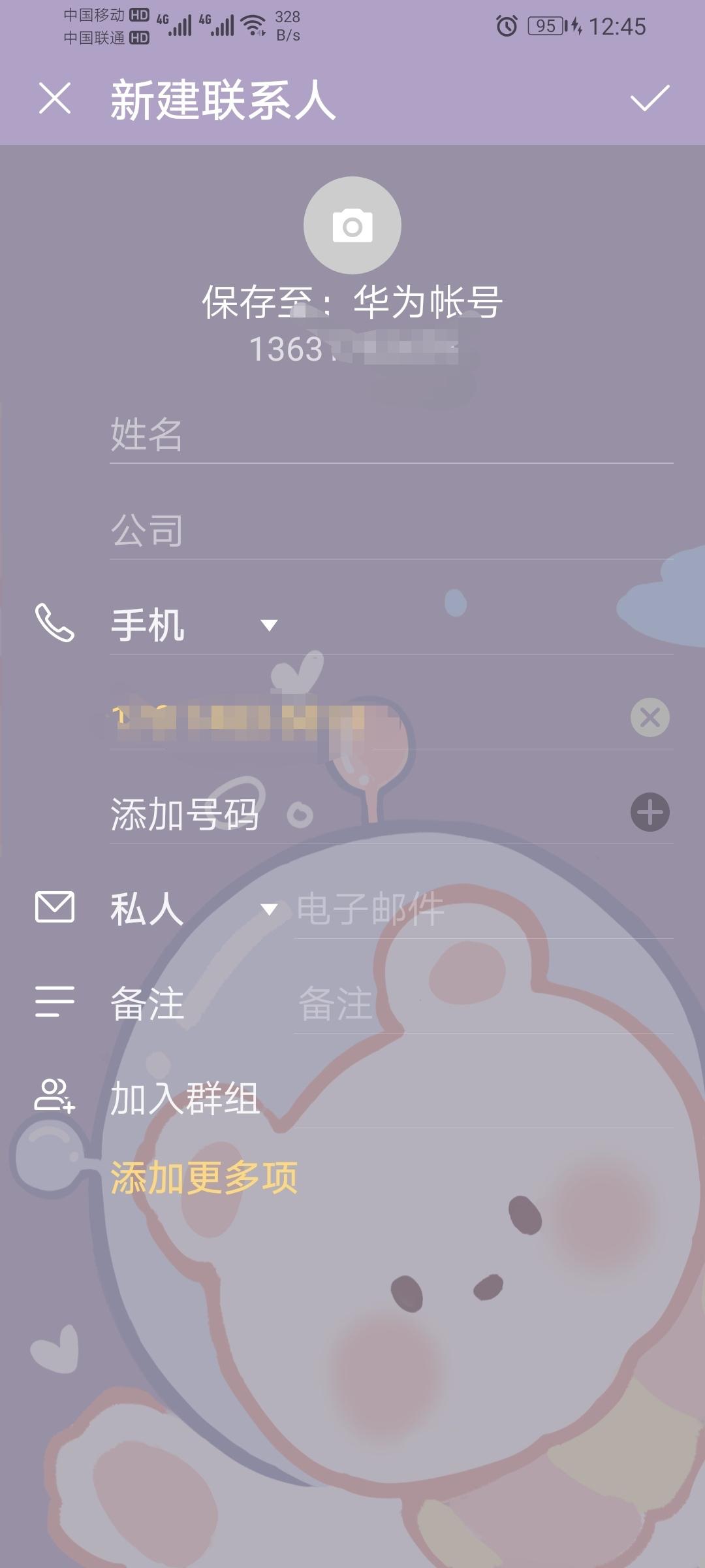 Screenshot_20200511_131025.jpg