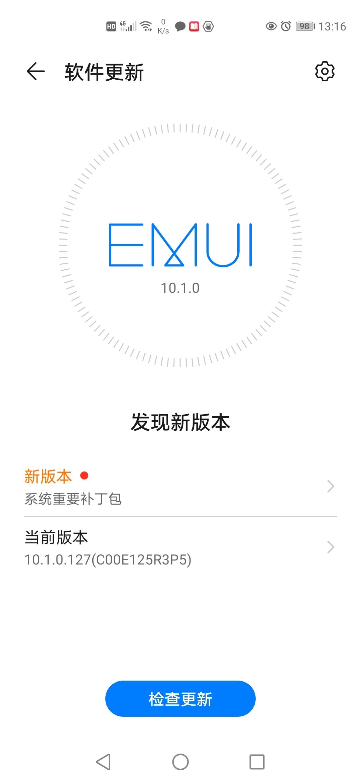 Screenshot_20200511_131623_com.huawei.android.hwouc.jpg