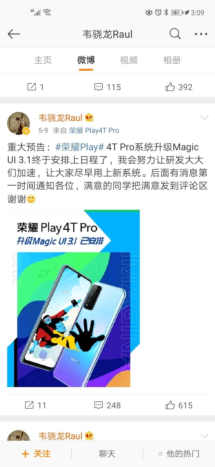 Screenshot_20200511_150909_com.sina.weibo.jpg